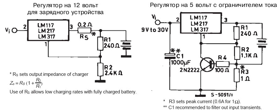 Зарядное устройство своими руками на 6 вольт